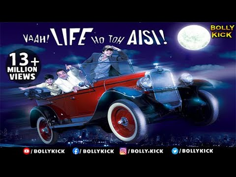 Vaah Life Ho Toh Aisi Full Movie | Hindi Movies 2018 Full Movie | Sanjay Dutt | Shahid Kapoor