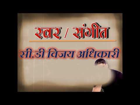 (Yastai Chha Bideshama    Teaser    A Song By CD Vijaya ....100 sec)