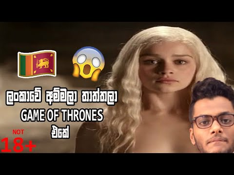 Download Game Of Throthrone Mp4 & 3gp | FzTvSeries