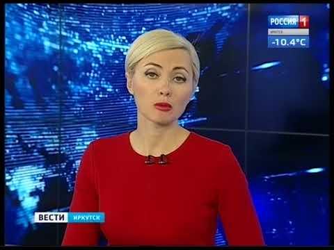 Выпуск «Вести-Иркутск» 15.03.2018 (21:44)