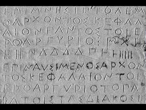 Entdeckung der  Griechischen und Römischen antiken Zahlen - Dr Serafina Cuomo