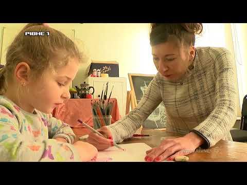 <a href='/Info/?id=87032' >Художниця-переселенка навчає дітей малюванню на Рівненщині [ВІДЕО]</a>