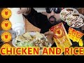 HOW TO MAKE HALAL CART STYLE CHICKEN AND RICE | COPY CAT RECIPE | NYC STYLE