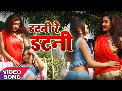 Video New Video - Arjun Aazad Latest Song - Datani Re - Bhojpuri New Hit Song 2018 - Team Film download in MP3, 3GP, MP4, WEBM, AVI, FLV January 2017