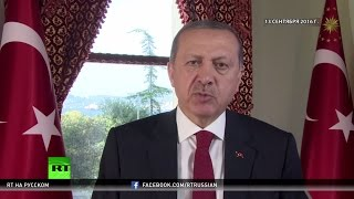 Смена курса или пустые слова: Турция возобновила операцию в Сирии, чтобы свергнуть Асада