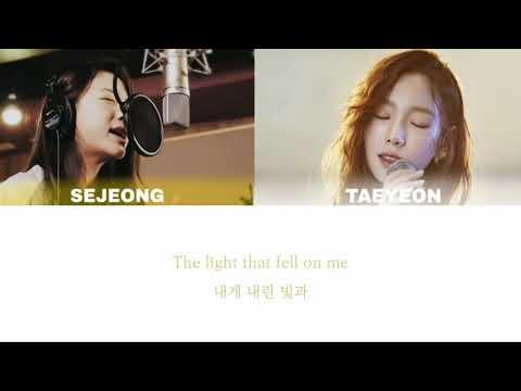 U R - TAEYEON Ft. Sejeong (Gugudan) Hangul & English Lyrics