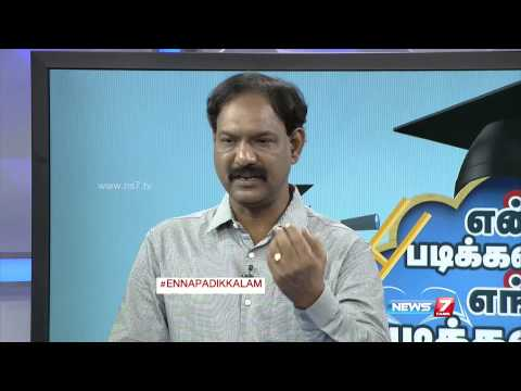 Know more about Law studies | Enna Padikalam Engu Padikalam | News7 Tamil |