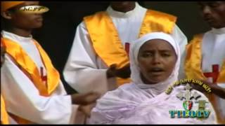 ''የልቤን ���ምነት'' Ethiopian Orthodox Tewahedo Church Mezmur TTEOTV.mp4