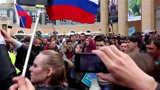 Митинг 9 сентября против пенсионной реформы Новосибирск ШТУРМ ч.1