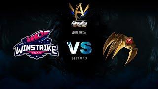 Winstrike vs Ranked Allstars, Adrenaline Cyber League, bo3, game 1 [Lex & 4ce]