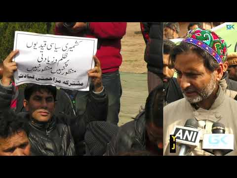 JRL stages protest against shifting of inmates to outside jails