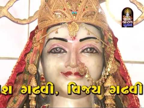 Video Rajbha Gadhvi download in MP3, 3GP, MP4, WEBM, AVI, FLV January 2017