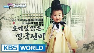 Video The Return of Superman - Triplets scholars at Hanyang MP3, 3GP, MP4, WEBM, AVI, FLV Juli 2018