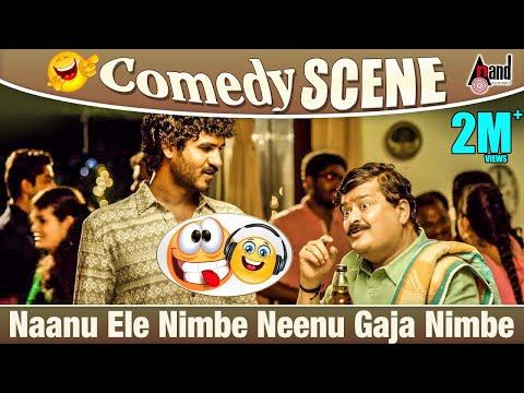 Ishtakamya | Naanu Ele Nimbe Neenu Gaja Nimbe | Chikkanna | Mandya Ramesh| Comedy scene