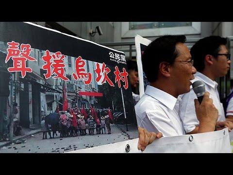 Κίνα: Βίαιες συγκρούσεις στο «χωριό της δημοκρατίας»