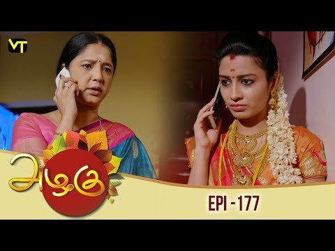 Azhagu - Tamil Serial | அழகு | Episode 177 | Sun TV Serials | 19 June 2018 | Revathy | Vision Time