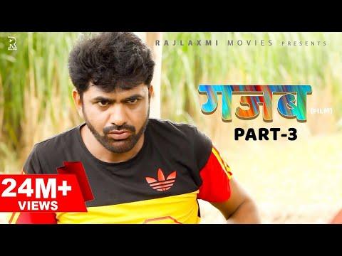 GAZABB गज़ब Part-3 ( Full Movie )| Uttar kumar | Neha Chouhan | New Haryanvi Movie 2020 | Rajlaxmi