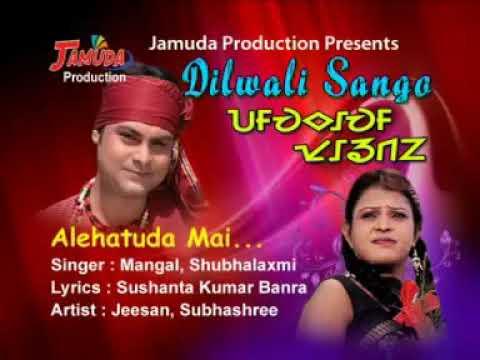 Video Ape Hatu da mai ❤️|| Superhit Adivasi Ho Munda Video Song || Adivasi TV download in MP3, 3GP, MP4, WEBM, AVI, FLV January 2017