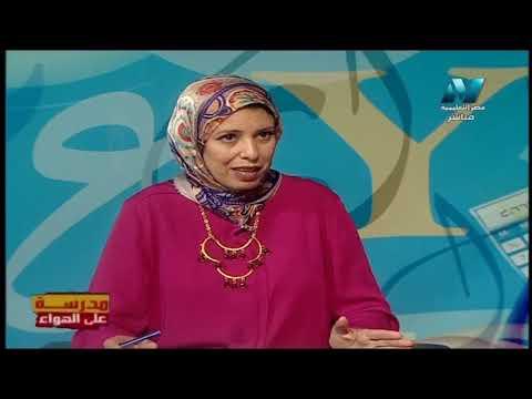 دراسات الصف السادس الابتدائي 2020 ترم أول الحلقة 10 - تابع مصر تحت الاحتلال الفرنسي