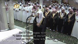 صلاة التراويح من الحرم المكي ليلة 3 رمضان 1435 للشيخ خالد الغامدي والشيخ بندر بليلة كاملة مع الدعاء