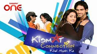 Please Like - http://fb.me/mysansaar SAHARA One Indian Television.