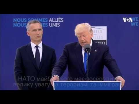 НАТО має вважати на загрози з боку Росії – Трамп