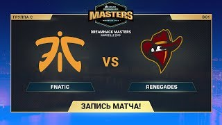 Fnatic vs Renegades - DreamHack Marceille - map2 - de_cobblestone [yXo, SleepSomeWhile]