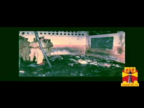 VAZHAKKU  Crime Story    Thiruthuraipoondi Murder   Kumbakkonam Fire Accident 17 09 2013 Thanthi TV