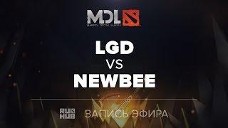 LGD vs Newbee, MDL2017, game 2 [Lex, 4ce]