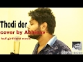 Thodi der|half girlfriend|cover|Abhinav tiwari| Acoustic version|farhan saeed |shreya ghosal|Arjun,k