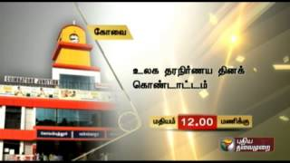 Today's Events (20-10-2014)