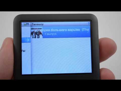 Обзор плеер iPod classic