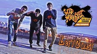 Группа LeftCoast представляет приглашение на фестиваль HIP-HOP MAYDAY, который состоится в Лужниках 2-го мая. #LUZHNIKIFREE http://vk.com/luzhnikifree MusicHubTV https://www.youtube.com/c/MusicHubTV STOG http://vk.com/stog_moscow Rec`s http://vk.com/rec_s Claid http://vk.com/id314907474Съемка: Алексей Быхунhttp://vk.com/aleks.bykhunМонтаж, музыка:STOG http://vk.com/stog_moscow