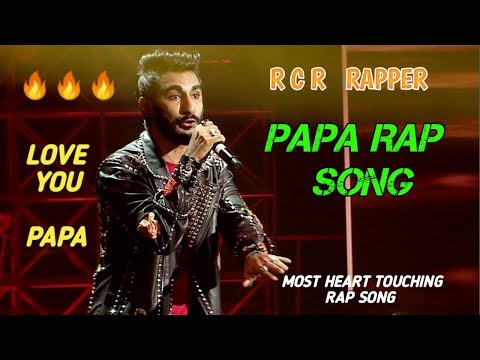 PAPA RAP SONG | RCR RAPPER DEDICATED TO HIS FATHER | LOVE YOU PAPA