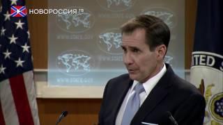 Режим прекращения боевых действий в Сирии соблюдается
