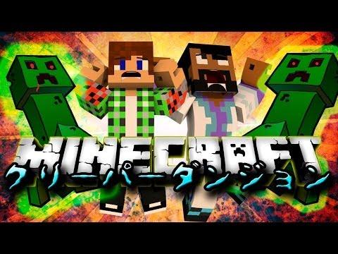 【Minecraft】クリーパーダンジョン復活! Part2