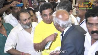 Kamal Voting in South Indian Film Chamber Election 2014