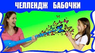 ЧЕЛЛЕНДЖ Плюющийся Слон Игрушка для Девочек  Elefun Game Hasbro / Вики Шоу