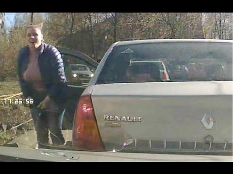 Подборка дтп - Женщины за рулём ч. 4