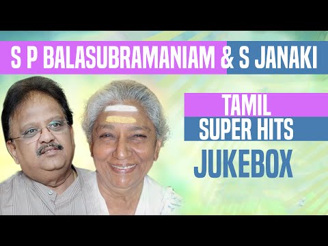 Video S P Balasubramaniam & S Janaki Tamil Super Hits Jukebox || Tamil Songs download in MP3, 3GP, MP4, WEBM, AVI, FLV January 2017