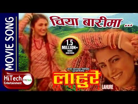 (Chiya Barima | Nepali Movie Song | Lahure | Deepa Jha - Duration: 4 minutes, 46 seconds.)