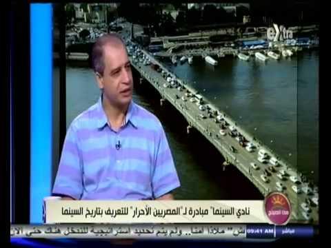 النشاط الثقافي والفني بالمصريين الأحرار الأسكندرية؛ مؤمن سلام وداليا وصفي