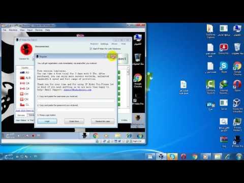 شرح تفعيل برنامج IP Hider Pro