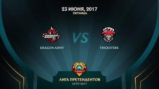 DA vs TRX - Неделя 1 День 2 Игра 2 / LCL