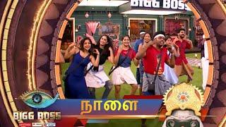 BIGG BOSS 3 - 19th July 2019 | Promo 1 | Vijay Television