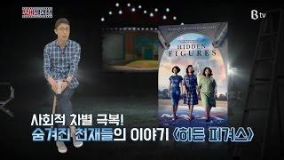 Nonton                                                  Hidden Figures  2016  Film Subtitle Indonesia Streaming Movie Download