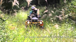 7. 2013 can-am OUTLANDER MAX 650 XT  RSS高喜屋インプレ