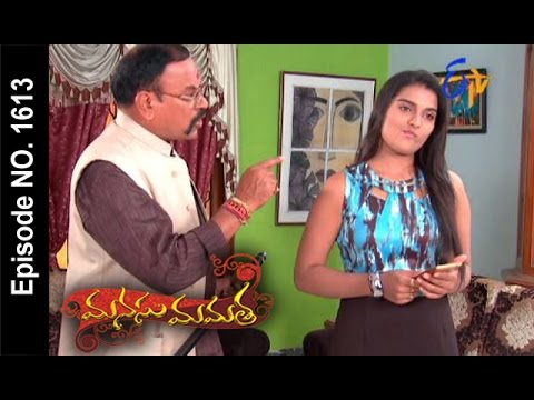 Manasu-Mamata--25th-March-2016-మనసు-మమత-–-Full-Episode-No-1613