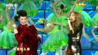 Khmer Foreign Musics - Céline Dion performs in Chinese(10.02.2013)