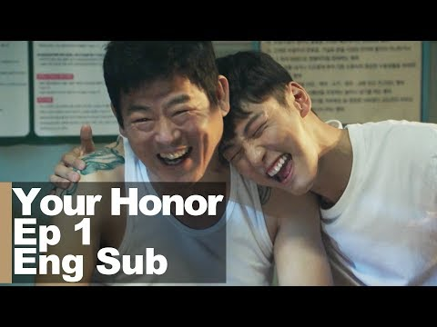 Yoon Si Yoon & Sung Dong Il, Prison Playbook!!? [Your Honor Ep 1]